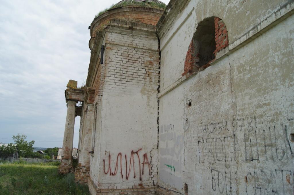 Отходящая стена храма