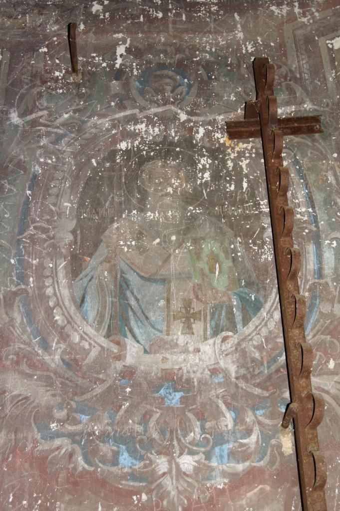 Святой Мефодий