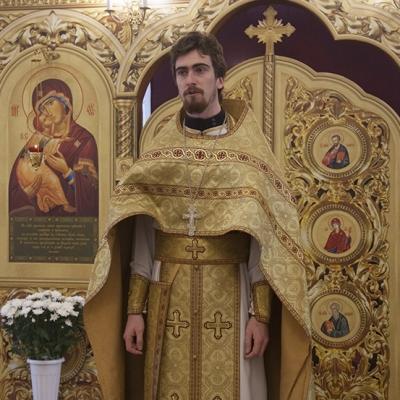 Иерей Анатолий Филоненко