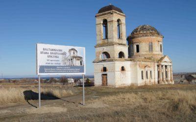 Возле храма установлен банер, чтобы жители и гости села знали о его восстановлении и могли принять в этом участие